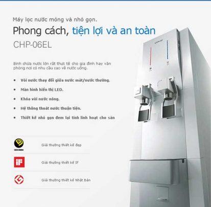 có nên mua máy lọc nước coway